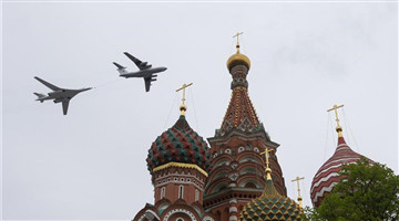 Victory Air Parade held in Moscow, Russia