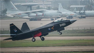 China's FC-31 stealth fighter jet making new progress, photos show
