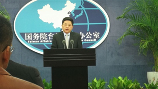 China warns Taiwan separatists on Hong Kong interference