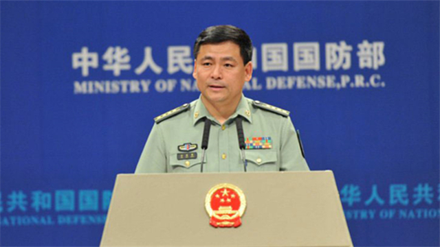 Regular Press Conference of the Ministry of National Defense on May 29