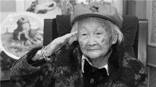 Female Red Army veteran of Long March passes away at the age of 107