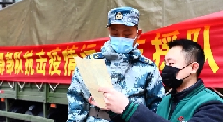 PLA transportation team helps supply delivery in Wuhan during COVID-19 outbreak