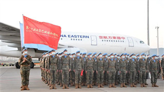 205 Chinese peacekeepers depart for Lebanon