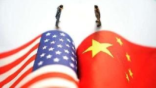 China urges U.S. to withdraw Xinjiang-related sanctions
