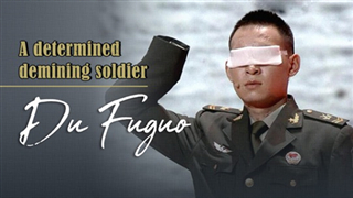 Du Fuguo: A determined demining soldier