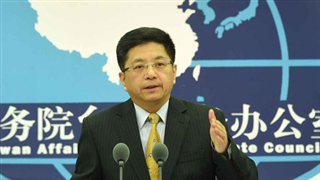 Mainland spokesperson defends PLA training, warns U.S. of contact with Taiwan