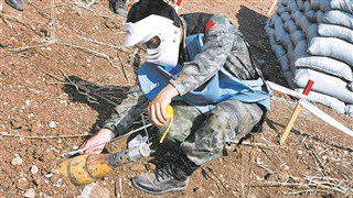 Chinese peacekeepers to Lebanon obtain demining qualification certifications