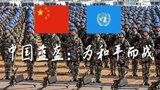 Chinese peacekeeping operations in new era display three characteristics