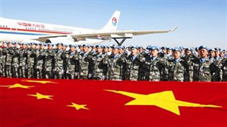 Six highlights in fulfilling commitments by China's armed forces to UN peacekeeping cause