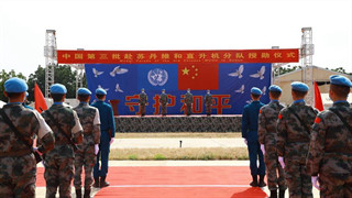 Chinese peacekeepers in Sudan's Darfur awarded UN peace medals