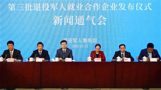 Sixty enterprises in China will offer 124,000 jobs for veterans
