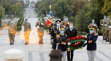 Ceremony marking Romania's Army Day held in Bucharest