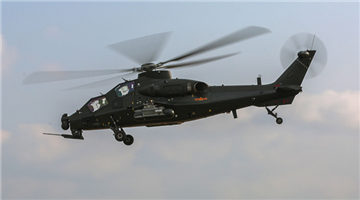 Attack helicopter lifts off for round-the-clock flight