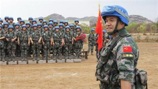 Chinese peacekeepers to South Sudan awarded top UNMISS commendation