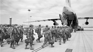 Top ten international military news in 2020