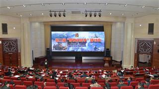 Intelligentized Warfare Symposium held in Beijing
