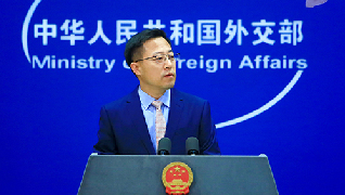 China: U.S. to pay 'heavy price' for wrongdoing over Taiwan