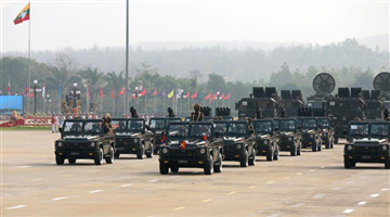 76th Armed Forces Day marked in Nay Pyi Taw, Myanmar