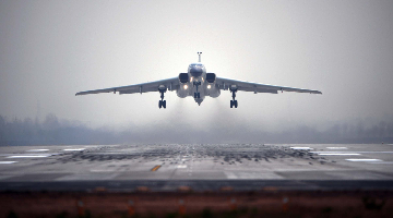 Bomber takes off during cross-area maneuver training