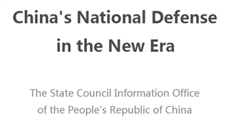 China's National Defense in the New Era