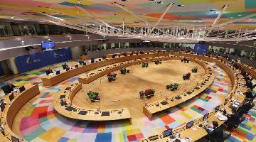 EU summit kicks off in Brussels, Belgium