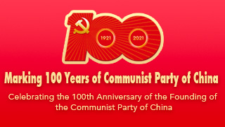 Marking 100 years of the Communist Party of China