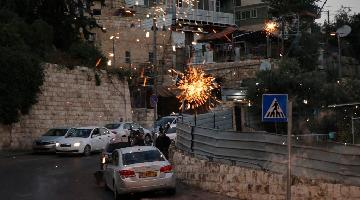 Israeli security forces clash with Palestinian protesters Arab neighbourhood of Silwan