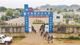 Chinese peacekeeping infantry battalion conducts war-preparedness exercise