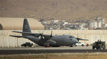 U.S. withdrawal from Afghanistan completed -- Pentagon
