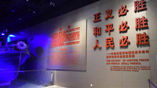 Fresh evidence of Nanjing Massacre found