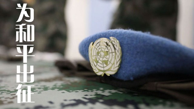 Chinese military releases peacekeeping promotional video