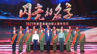 China honors model military veteran