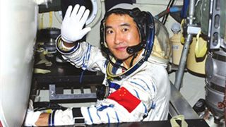 First Chinese spacewalker ready for second space mission