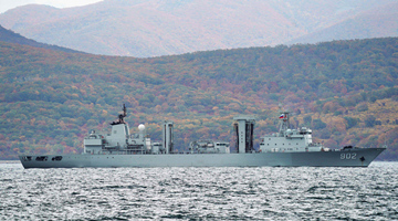China-Russia joint naval exercise kicks off