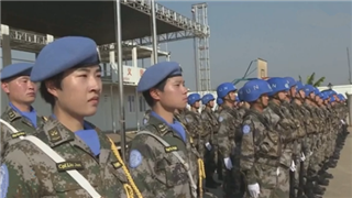 Chinese female peacekeepers in South Sudan