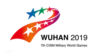 10,000 volunteers to be recruited for Military Games to held in Wuhan, China