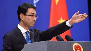 Countries cautioned on actions in South China Sea