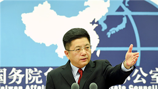 Taiwan leader's speech shows sinister anti-mainland intention