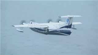 China's amphibious aircraft AG600: A ship that can fly