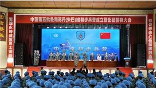 5th peacekeeping infantry battalion to S. Sudan (Juba) established
