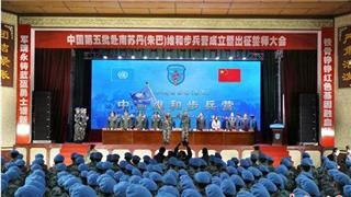 UNMISS Sector Juba commander visits Chinese peacekeeping infantry battalion