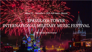 2019 FESTIVAL SPASSKAYA TOWER