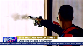 China wins first gold in 2019 Military World Games