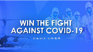 Win the fight against COVID-19