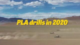 PLA drills in 2020