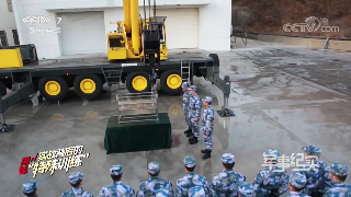 PLA soldier opens bottles with 130-ton-weight sling cart