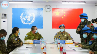 Chinese peacekeeping infantry battalion passes UNMISS evaluation
