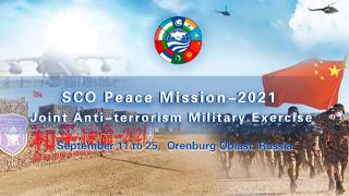 SCO Peace Mission-2021