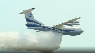 China's amphibious aircraft AG600 drops 9 tonnes of water during flight at Airshow China