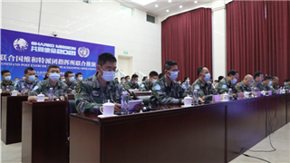 Shared Mission-2021 UN peacekeeping operations command post exercise held in Beijing